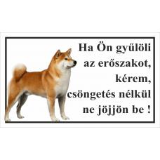 Kutyatábla | Akita | 25x15 cm